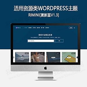 适用于资源类WordPress主题Rimini[更新至v1.3]