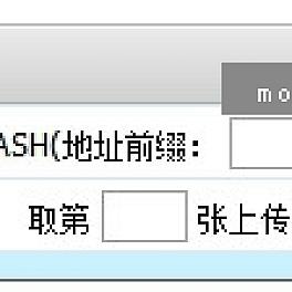 帝国cms默认勾选远程保存图片和默认勾选第一张上传图片为标题图片