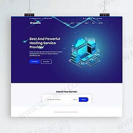 域名服务器托管公司官网HTML模板