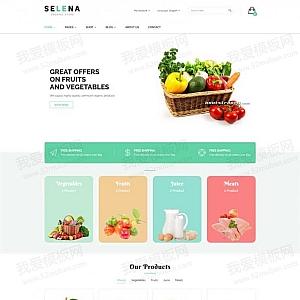 Bootstrap水果蔬菜农产品购物网站模板