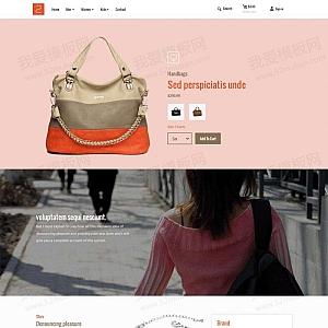 简洁的包包配饰购物商城响应式模板下载_商城网站模板