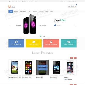 简洁的响应式css3手机购物商城网站模板下载