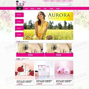 红色简单的的化妆品商城首页网站模板html源码下载