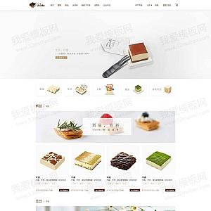 通用的蛋糕甜品商城网页模板