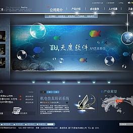 暗色调海洋风格的天度软件公司网站模板首页psd分层素材下载