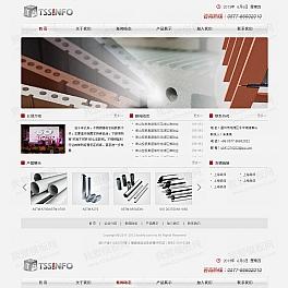 不锈钢企业psd网站模板_灰色网页模板 html源码下载
