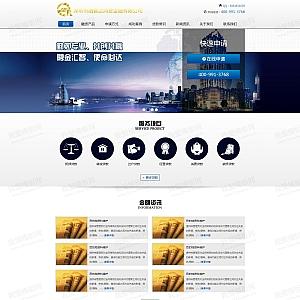 蓝色响应式金融服务网站整站模板