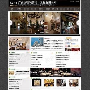 黑色的室内装饰公司网站模板psd素材
