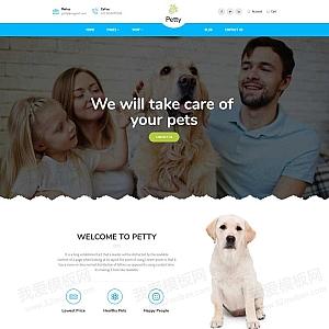 扁平的Bootstrap宠物商店网站模板