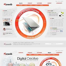 橙色的韩国数码产品电子行业网站模板全站psd下载