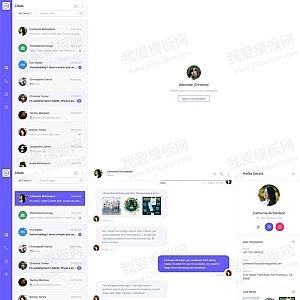网页在线聊天ui框架模板