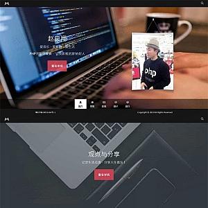 黑色全屏滚动个人主页网站模板