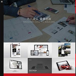 响应式的网络信息科技公司网站模板