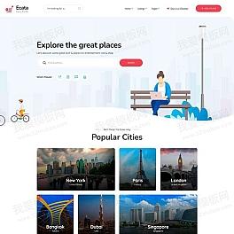 城市生活分类服务平台HTML模板