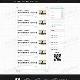 技术文章个人博客响应式模板