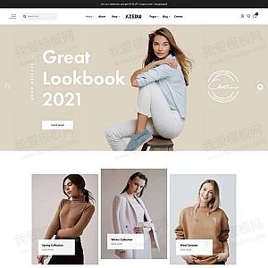 时尚服装店铺网站HTML模板