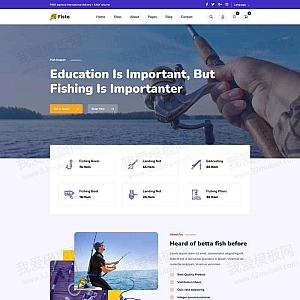 钓鱼配件商店HTML5响应式模板