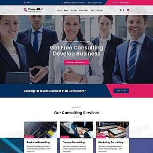 商业金融财务管理企业网站模板