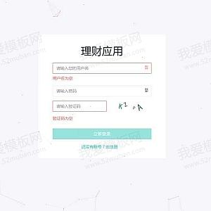 风尚生活购物网站静态模板