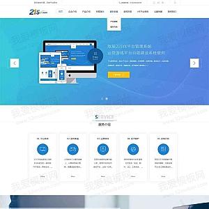 腾讯QQ仙灵游戏网站首页模板html下载