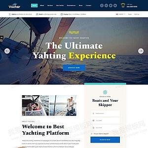 游艇轮船租赁服务官网HTML模板