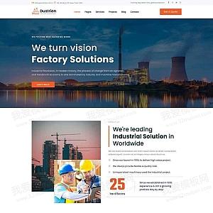 重工业集团官网HTML模板