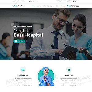 响应式医疗卫生服务网页模板