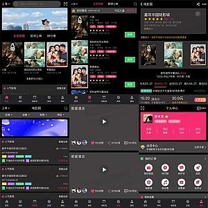 电影票务购票系统WebApp手机模板