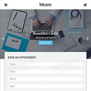 医疗保险服务手机官网模板