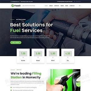 加油燃料环保企业官网HTML模板
