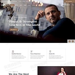 律师法务顾问公司HTML网页模板