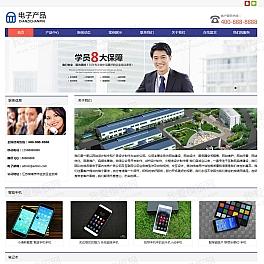 响应式电子科技产品公司网站织梦模板下载