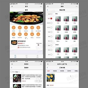 基于MUI框架外卖美食商城wap模板