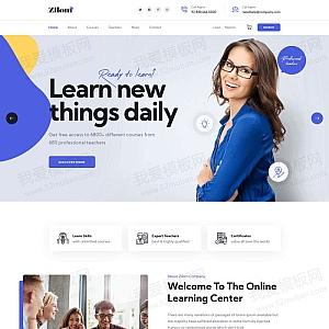 实用的在线教育学习官网HTML模板