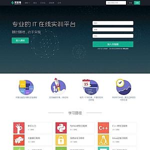绿色的在线教育平台网站响应式模板