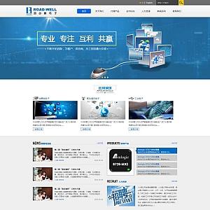 黑色的电子产品企业响应式网站模板下载