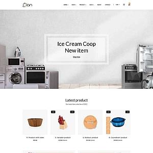 简洁的厨房用品电商网站模板