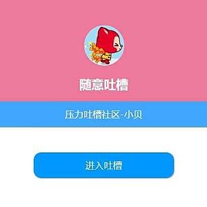 简单的手机端用户主页模板