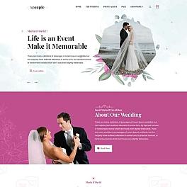 婚礼图片相册展示HTML模板